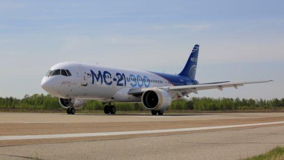 МС-21-300-0001