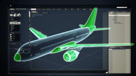 Элементы конструкции самолета МС-21