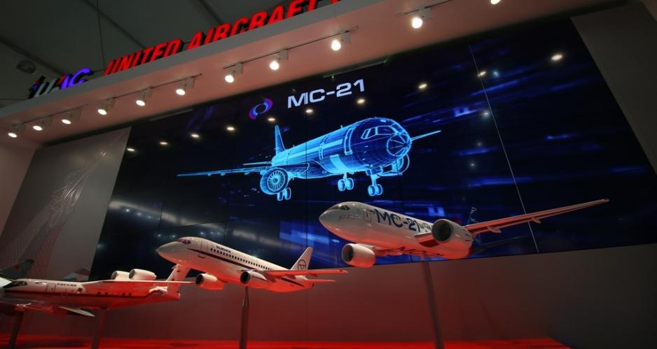 МС-21 на выставке Eurasia Airshow.