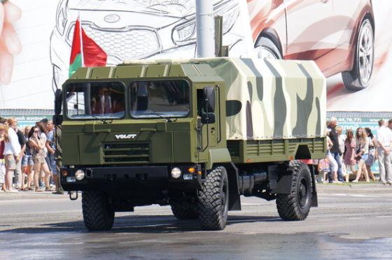 МЗКТ-5002