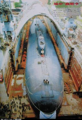 "Строительство последней подлодки типа ""Курск"" заморожено"