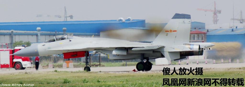 прототип палубного истребителя J-15 с двигателями WS-10 &quot;Тайхань&quot;<br>http://forum.keypublishing.com/showthread.php?t=110025&amp;page=4.