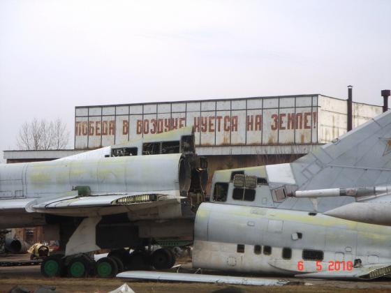 Ту-22М3 сделают убийцу ЕвроПРО Ради высокоточной ракеты бомбардировщику поменяют всю электронику