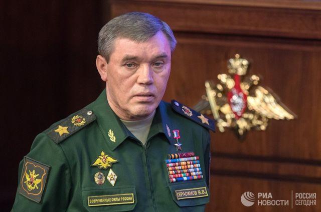 Начальник Генерального штаба ВС РФ генерал армии Валерий Герасимов. Архивное фото