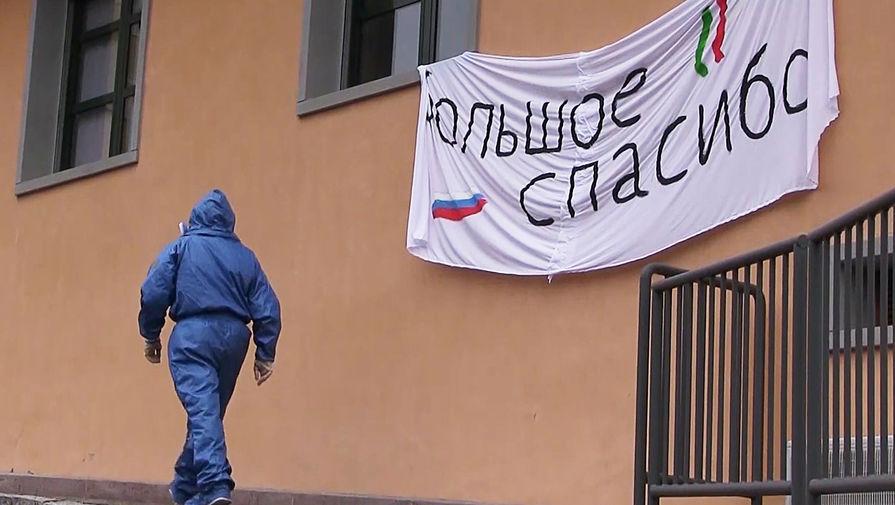 Надо помогать: Столтенберг поддержал отправку врачей из РФ в Италию