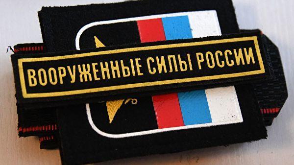 Нашивки и погоны для военной формы призывников в сборном пункте