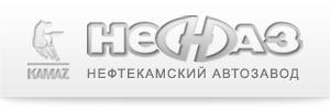 """ОАО """"НЕФАЗ"""""""