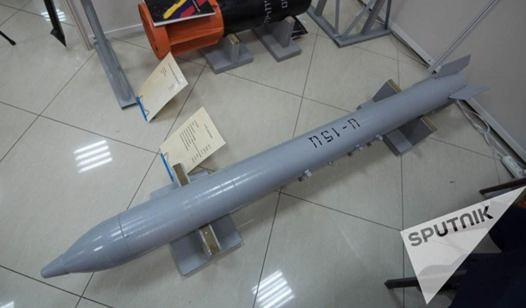 Неуправляемые ракеты ВС Армении.