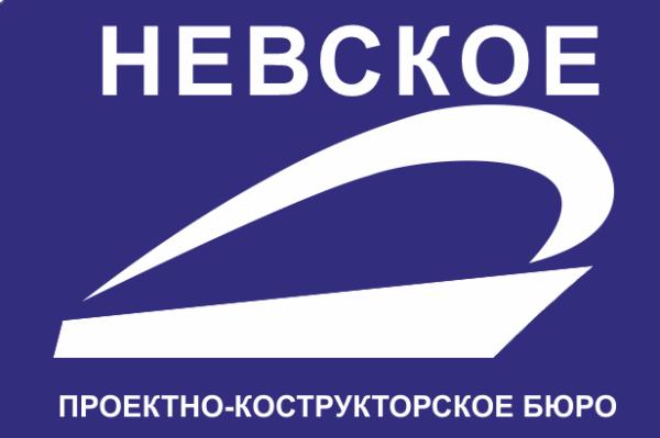 Невское ПКБ