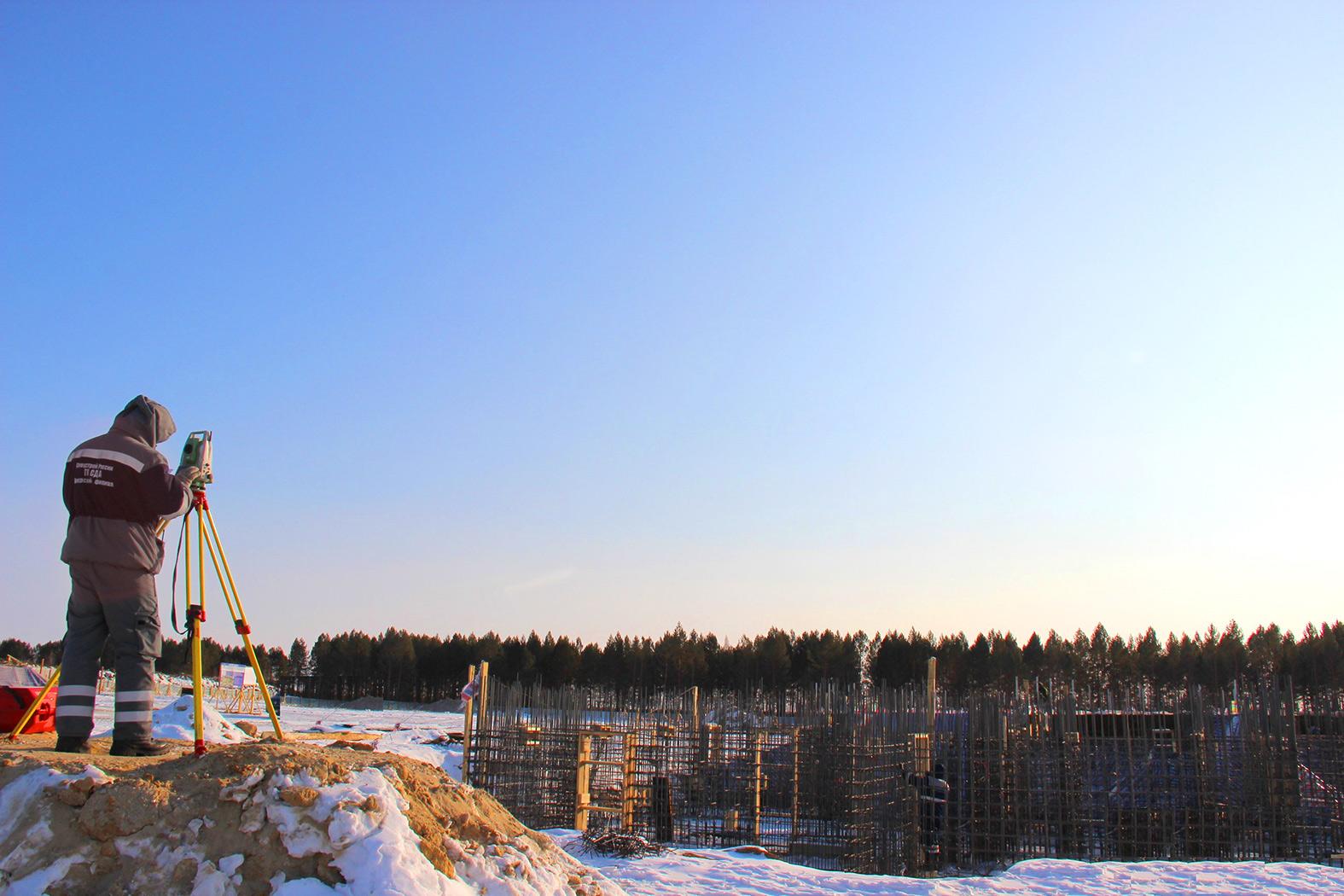 знакомства в амурской области углегорск