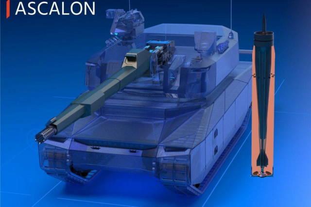 Nexter демонстрирует орудие для MGCS