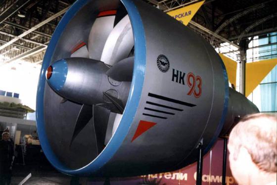 nk-93-gaw