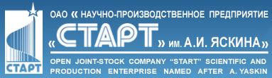 "Логотип ОАО ""НПП ""Старт"""