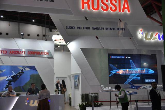 """Объединенная экспозиция АО """"Рособоронэкспорт"""""""