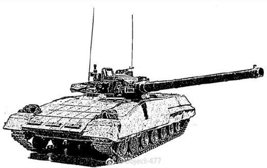"""Украинцы продали КНР секреты 57-тонного супертанка """"Молот ... Объект 477 Молот"""