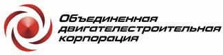 Логотип Объединенной двигателестроительной корпорации.