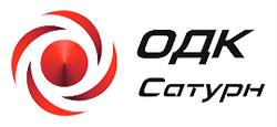 """Логотип ПАО """"ОДК – Сатурн""""."""