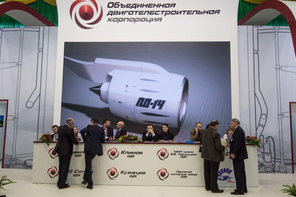 Стенд Объединенной двигателестроительной корпорации на Международном форуме двигателестроения, проходившим 15-18 апреля 2014г. во Всероссийском выставочном центре в Москве