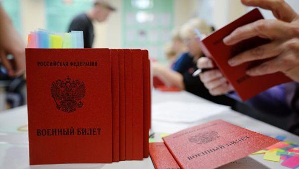 Оформление военных билетов перед отправкой призывников в областной сборный пункт. Архивное фото