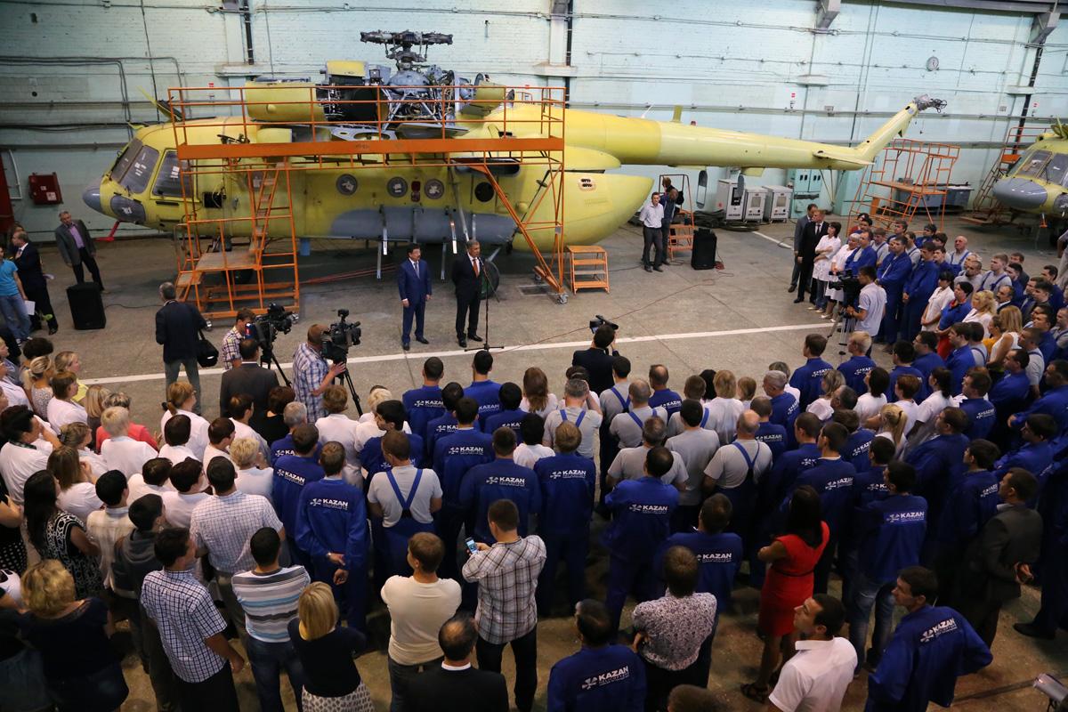Открытие нового малярно-отделочного цеха на Казанском вертолетном заводе.