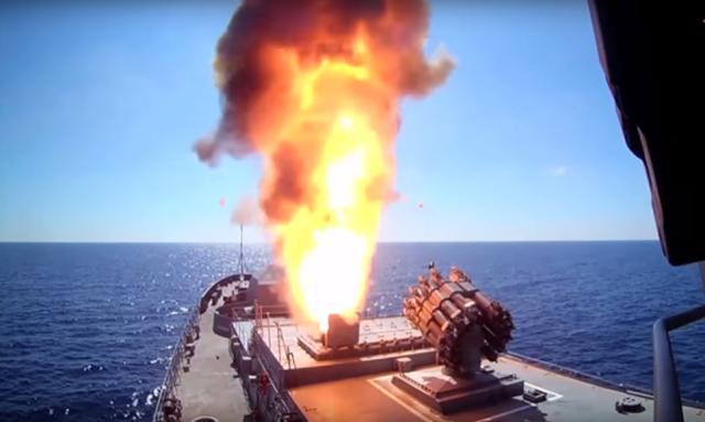 """Запуск ракетного комплекса """"Калибр"""""""