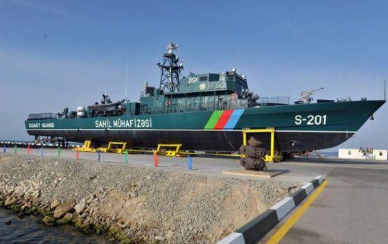 Сторожевой корабль S-201