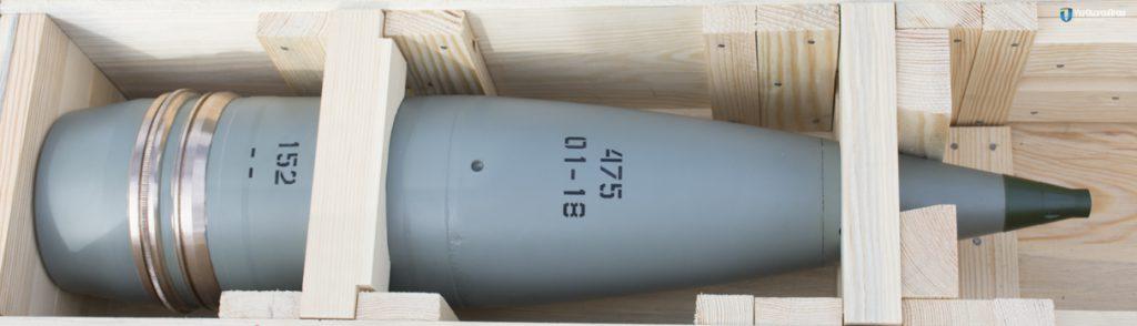 """Опытный 152-мм снаряд украинской разработки (копия снаряда 3ОФ29) для пушек семейства """"Гиацинт""""."""