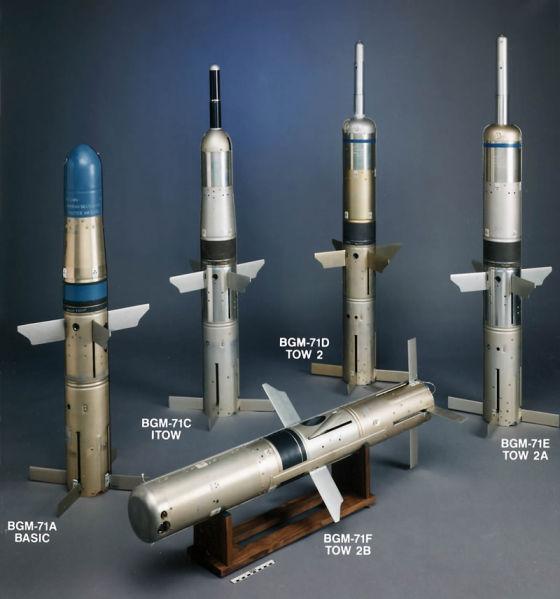 Ракеты TOW