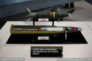 Разрабатываемый BAE Systems 57-мм управляемый снаряд ORKA.