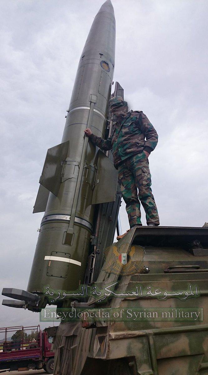 "Оперативно-тактический комплекс ""Точка-У"" ВС Сирии."