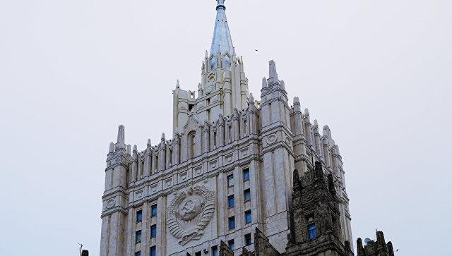 Отреставрированный шпиль на здании министерства иностранных дел РФ. Архивное фото.