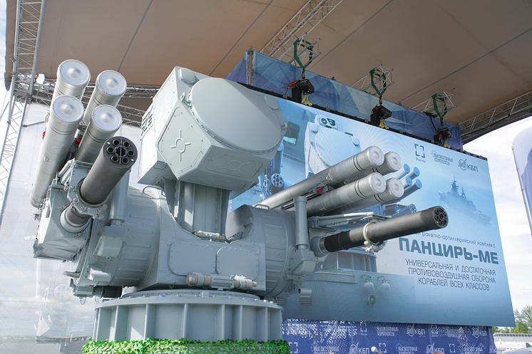 "Презентация морского комплекса ""Панцирь-МЕ"" на VIII Международном военно-морском салоне."