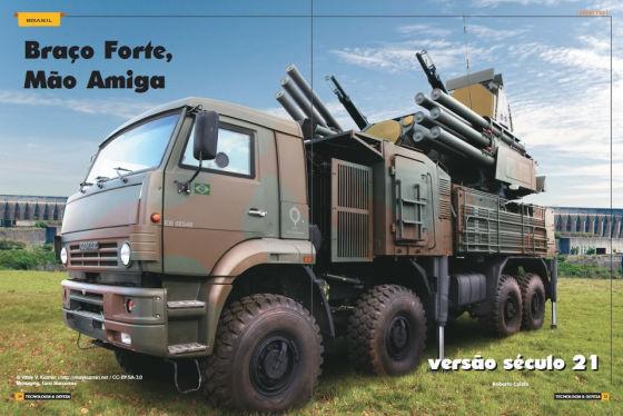 Зенитный ракетно-пушечный комплекс «Панцирь-С1» для оснащения бразильской армии