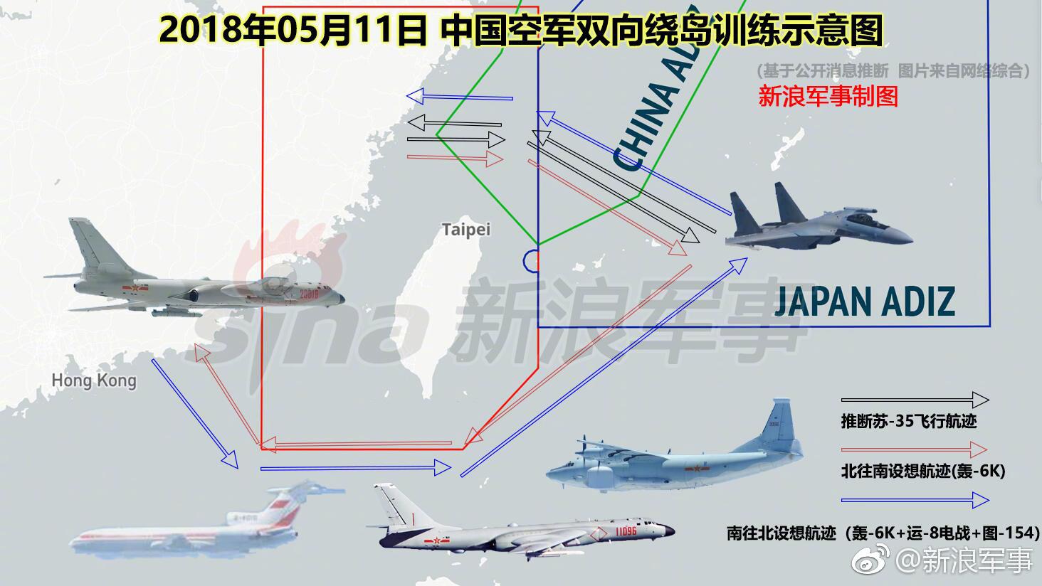 11 мая 2018 года истребители Су-35 ВВС НОАК впервые сопроводили бомбардировщики Xian Н-6K, которые совместно с самолетами Ту-154 и Y-8 совершили патрулирование районов в Южно-Китайском море в непосредственной близости к острову Тайвань.