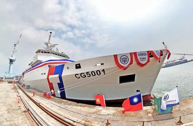 """Патрульный корабль CG-5001 """"Цзяи"""" (Chiayi)"""