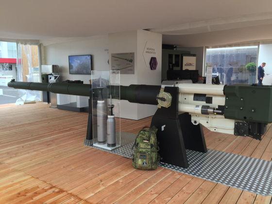 Танковая пушка