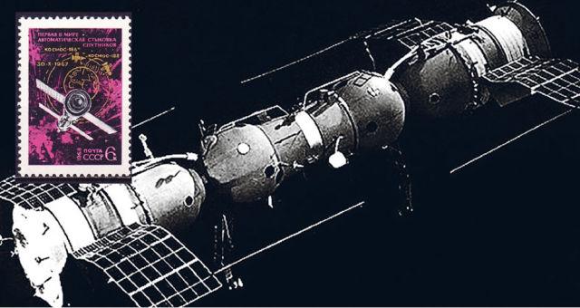 """Первая стыковка двух беспилотных КА """"Космос-186"""" и """"Космос-188"""""""