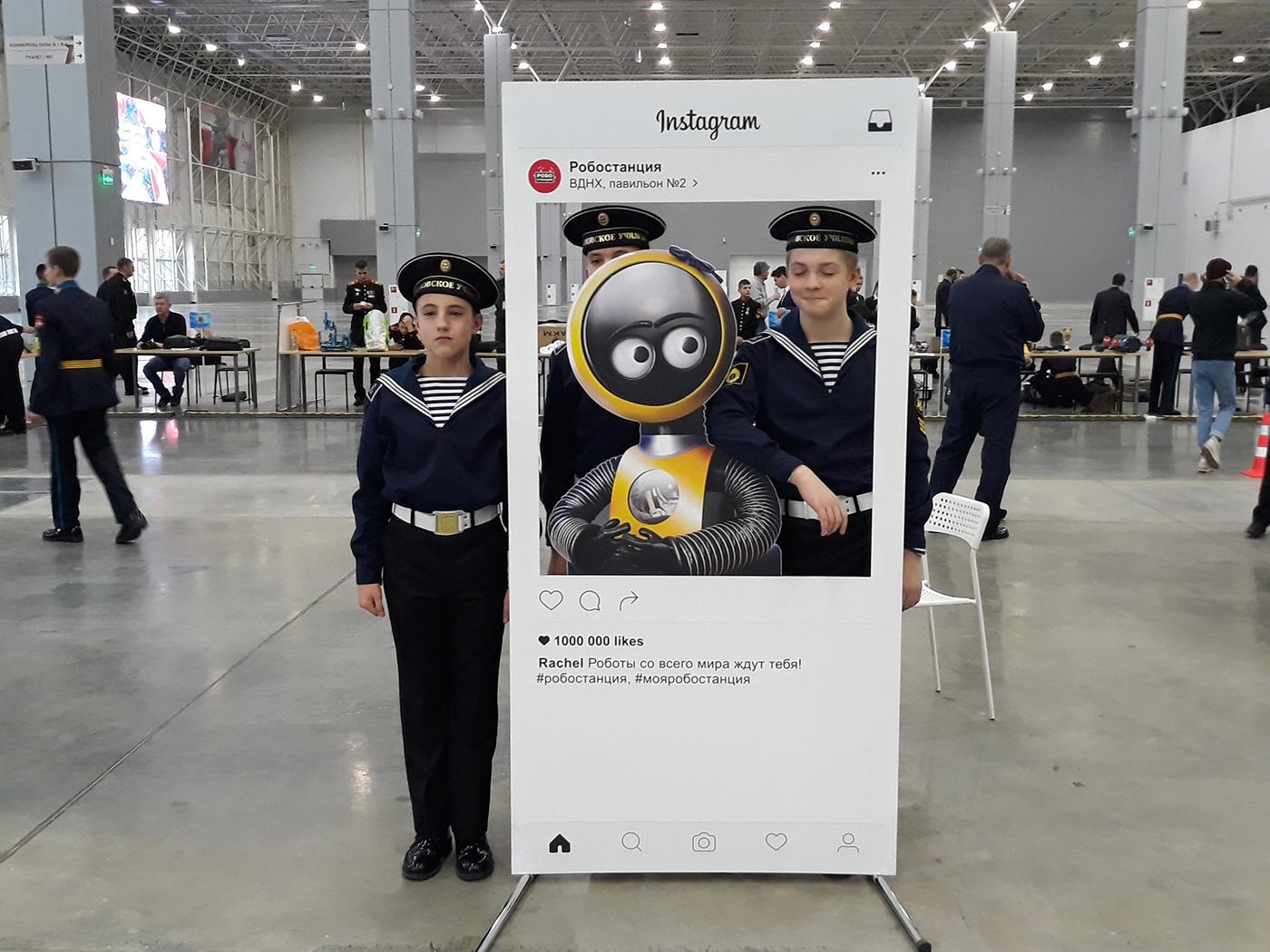 I-я молодежная научно-техническая конференция «Юный робототехник» в Конгрессно-выставочном центре «Патриот».