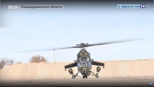 Первые полученные ВВС и ПВО Узбекистана боевые вертолеты Ми-35М. Ханабад, январь 2020 года