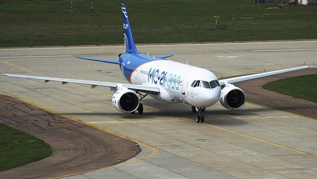 Первый полет нового российского пассажирского самолета МС-21. Архивное фото.