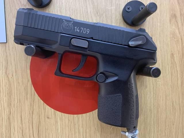"Пистолет ""Полоз"""