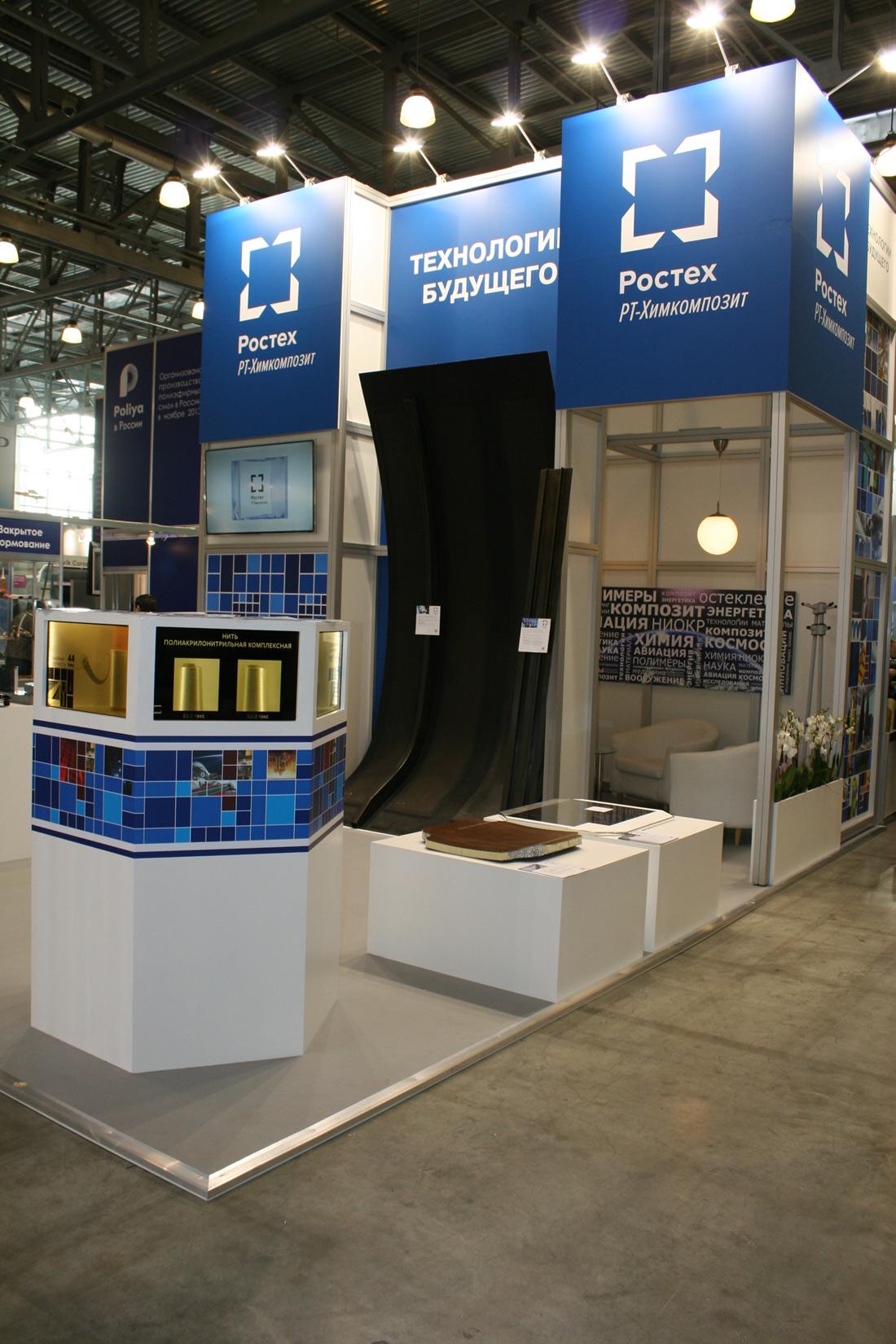 «РТ-Химкомпозит» демонстрирует уникальные разработки из ПКМ на выставке «Композит-Экспо».