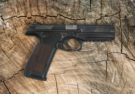 Пистолет «ПЛ-14»