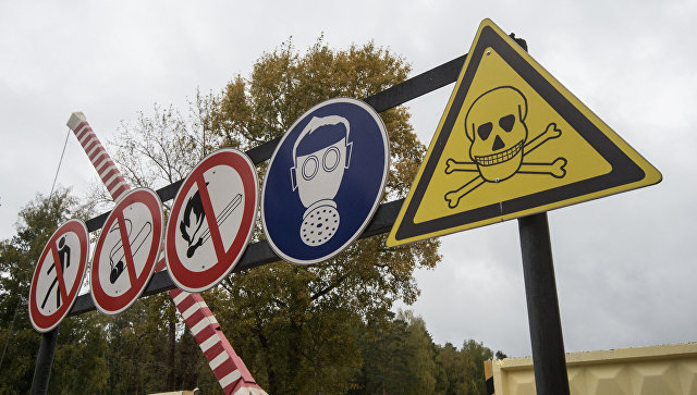 Площадка открытого хранения обожженных боеприпасов с отравляющими веществами. Архивное фото.