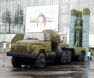 pneumatic_missile