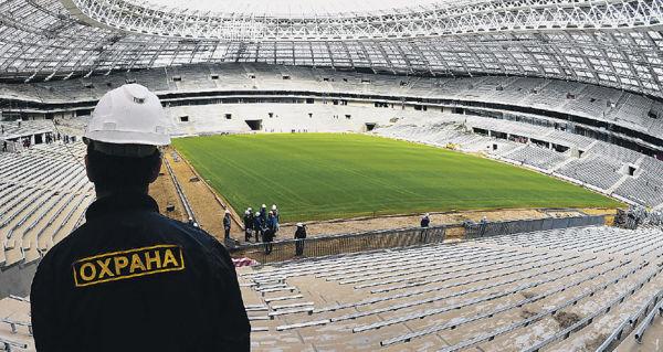 Подготовка к ЧМ по футболу