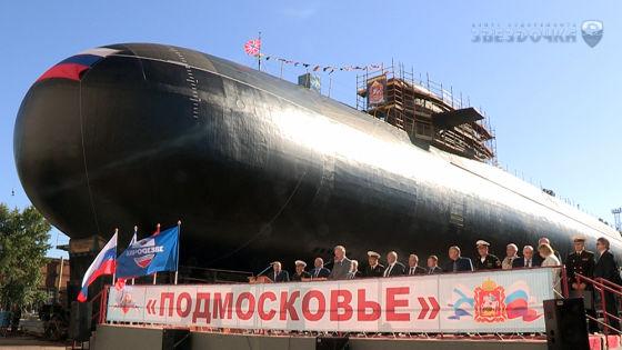 """ПЛ БС-64 """"Подмосковье"""""""