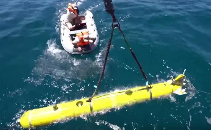 Подводный робот «Галтель».