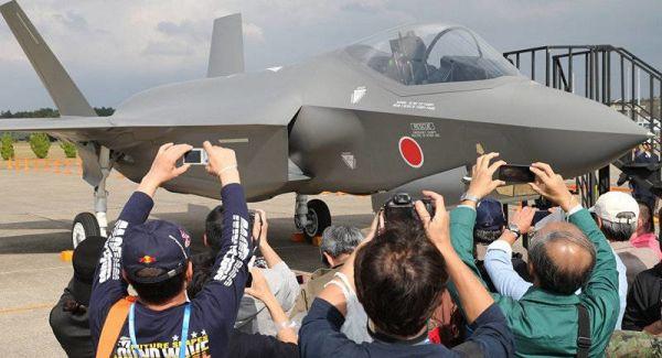 Истребитель F-35A ВВС Японии