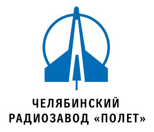 Челябинский радиозавод «Полет»